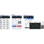ジャパンネット銀行、スマホ版FX取引画面を提供--iPhone/Android端末に対応