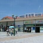 JR西日本、岡山・福山エリア1日乗り放題の「岡山・尾道おでかけパス」発売