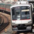東急田園都市線・大井町線・目黒線などダイヤ改正、乗り入れ路線でも実施