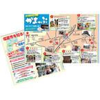 塩釜の観光ガイドマップ『がまっぷ』作成--宮城の大学生が観光産業復興支援