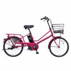 これまでのイメージを覆すキュートな電動自転車 - パナソニック