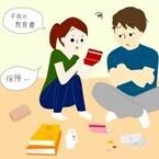 恋愛勝ち組になる! (13) 小遣い制で自由も奪われ……なんのために結婚したんだっけ?