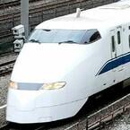 鉄道トリビア (142) 300系「のぞみ」が名古屋・京都を飛ばした理由