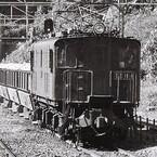 昭和の残像 鉄道懐古写真 (47) 青梅線の石灰石輸送「専貨」の主だったED16