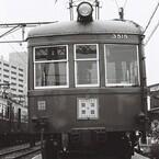 昭和の残像 鉄道懐古写真 (49) 昭和の終焉とともに去った東急目蒲線グリーンの電車