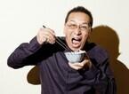 グルメ王、阿藤 快・彦麻呂がリコメンド! コスパ重視の食旅8選