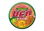 東日本限定商品第1弾! 「日清焼そばU.F.O.」にチリトマト味