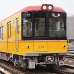 東京メトロ銀座線1000系にいち早く乗れる親子向け試乗会 - 丸ノ内線も走行