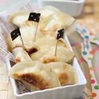 主菜が1品300円以内! 節約主婦の安ウマレシピ (58) 餃子の皮で包むチキンナゲット、ボリューム満点!