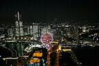 横浜港上空600メートルのサプライズ。横浜スカイクルーズ - シティアクセス