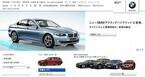 BMWとトヨタ、次世代リチウムイオンバッテリー技術を共同研究