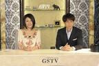 「Gem Shopping TV」が放送網を拡大~750万世帯が視聴可能に