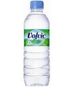 ボルヴィックに新ボトル「green bottle」誕生。フランス自然体験ツアーキャンペーンも同時スタート!