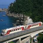 三陸鉄道応援「キット、ずっとプロジェクト」発足、ラッピング列車&駅舎も