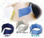 ぬれない、巻かない、目立たない~冷却スカーフ「ビズクールS」発売