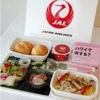 エアライン最前線 (1) 新生JALの機内食がスゴイ理由