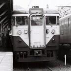 昭和の残像 鉄道懐古写真 (50) 身延線「見たら忘れられない」旧型国電たち - 115系そっくり電車も