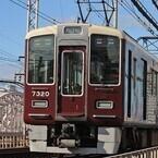 阪急京都本線に新駅、開業は2013年度 - 「天王山」語源となった山が駅名に