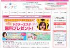 「関西人以外は使って欲しくない」が8割超~「関西弁」意識調査-キレナビ