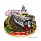 モバイル鉄道スタンプラリー「ekiSh」、名鉄車両のデザイングッズ発売