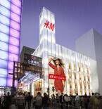 来年春、H&Mが心斎橋に登場!大阪地域3店舗目の大阪旗鑑店オープン予定。