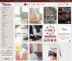 """タビオが東京ミッドタウンに期間限定店舗、""""Made in Japan""""の靴下を販売"""
