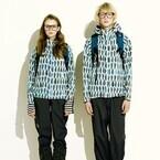 北欧が原点のヘリーハンセン、デザイン性豊かな春夏コレクション発表
