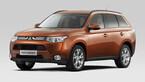 三菱、SUV「アウトランダー」の新型を『北京国際モーターショー』に出品