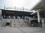 鹿児島中央駅に再び変化が - JR九州、アミュプラザ鹿児島の増設計画を発表