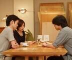 「家具選びのお悩み無料相談会」を開催-無垢材家具ショップ「家具蔵」