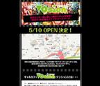 ギャル文化を発信する渋谷の新スポット、ギャルカフェ「10sion」オープン