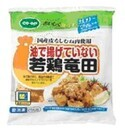 カロリー25%カット「油で揚げていない若鶏竜田」発売 - 日本生協連