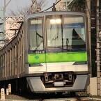 東京都交通局、都営地下鉄全駅に帰宅困難者向け備蓄品5万人分を配備