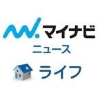 「世界のレストラン・ベスト50」に日本からは2軒がランクイン