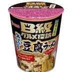 「埼玉のB級グルメ・豆腐ラーメン」をカップ麺に - エースコック