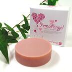 体臭対策やデリケートゾーンの悩みに。女性スタッフが開発したジャムウ石鹸