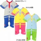 ベースボール風デザインの子ども服を発売ーコージィコーポレーション