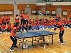 岩手・宮城・福島で、子どもの笑顔をつくる「復興応援卓球教室」開催