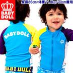 ベビー・子供服ショップ「STARVATIONS」が、「BABYDOLL」の新作を発表