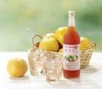 健康飲料「酵素美人シリーズ」にピンクグレープフルーツ味 - シーボン