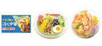 節電ムードが続く今夏、コンビニ「冷し麺」戦争はさらに激化! - トレンド総研