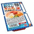凍らせて食べるキムチ登場 - シャーベット状のキムチをスプーンでどうぞ