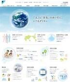 """""""空気""""の技術・知識・未来に触れる、情報サイトを開設 - ダイキン"""