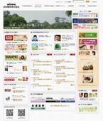 ワインの絞りかす「パミス」が虫歯菌の増殖を抑制-日本製粉