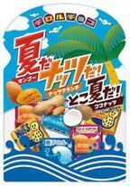 夏季限定の新商品、「夏だナッツだ!とこ夏だ!」を発売-チロルチョコ