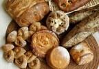 フランス生まれの熟成チーズ「コンテ」のパンが期間限定販売 -ドンク