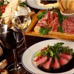 食のトレンド満載--New Openグルメガイド (12) ワインショップ併設の新ビストロバル「有楽町ワイン倶楽部」
