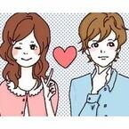 恋愛勝ち組になる! (26) 内緒で女の子のいる店に行っている彼。もう何もかも信じられない!