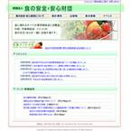 """2011年の外食産業、前年比1.7%減 - """"持ち帰り弁当店""""や""""惣菜店""""は1.4%増加"""