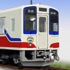 三陸鉄道南リアス線に新型車両3両投入、クウェートからの支援で購入可能に